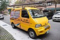 Service Van of Golden Channel Cable Television, Kbro in Lane 80, Sanmin Road 20150226.jpg