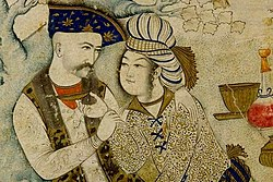 https://upload.wikimedia.org/wikipedia/commons/thumb/f/f3/Shah_abbas_with_a_young_page.jpg/250px-Shah_abbas_with_a_young_page.jpg