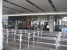 Aeropuerto Internacional de Shanghái-Hongqiao