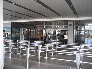Shanghai Hongqiao International Airport - Domestic passenger flights gate
