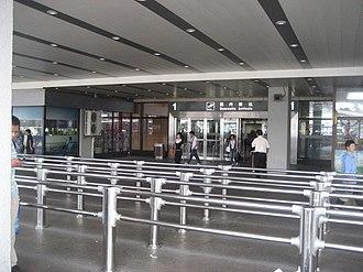 Shanghai Hongqiao International Airport - Domestic passenger flights gate