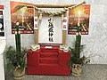 Shelf of Miyajidake Shrine in Hakata Station.jpg