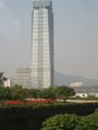 Shenzhen-First Tower.jpg