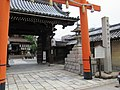 Shimogoryo jinja 003.jpg