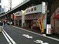 Shinbashi Culture Theatre & Shinbashi Roman Theatre.jpg