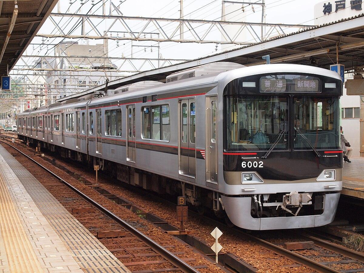Shintetsu 6000 Series Wikipedia