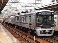 Shintetsu6000series01.JPG