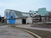 ShizukuishiStationSouth..JPG
