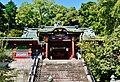 Shizuoka Schrein Kunozan tosho-gu 09.jpg