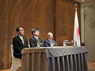 Isamu Akasaki - with Shuji Nakamura and Hiroshi Amano (at the Grand Hôtel on December 8, 2014)