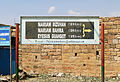 Sign in Tigray Region.jpg