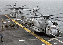 Sikorsky CH-53E (USMC) 402