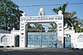 Sirhind-Fatehgarh Sahib WikiExpedition 24.jpg
