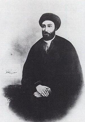 Táhirih - Kazim Rashti