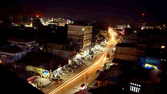 Bongaigaon - Evening Skyline of Bongaigaon City, Paglasthan
