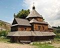 Smotrych, Khmel'nyts'ka oblast, Ukraine, 32303 - panoramio.jpg