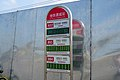 Southwest bus stop at Lucheng Station (20180728152725).jpg