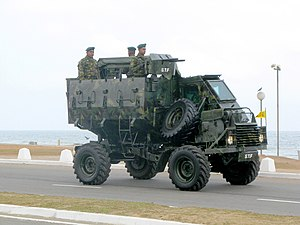 Special Task Force - STF Unicorn Armored Personnel Carrier