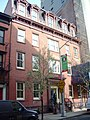 St. Patrick's Old Cathedral Rectory 263 Mulberry Street.jpg