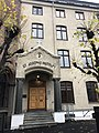 St Josephs Institutt IMG 8860.jpg