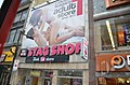 Stag Shop on Dundas Sqr.- apparently a naughty boy's hangout (27798418992).jpg