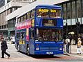 Stagecoach Magic Bus (Manchester) bus 15348 (K848 LMK), 25 July 2008.jpg