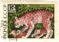 Stamp-ussr1969-belovyezhskaya-lynx.png