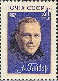 Stamp Ag2.JPG