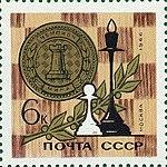 Stamp Soviet Union 1966 CPA3357.jpg