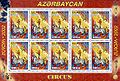 Stamp of Azerbaijan 607.jpg