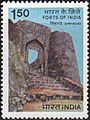 Stamp of India - 1984 - Colnect 527015 - Forts of India - Simhagad.jpeg