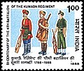Stamp of India - 1988 - Colnect 165236 - 4th Battalion of the Kumaon Regiment.jpeg