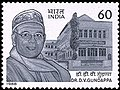 Stamp of India - 1988 - Colnect 165241 - Devanahalli Venkataramanaiah Gundappa.jpeg