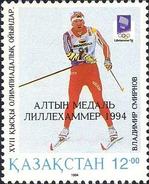 Sport in Kazakhstan - Stamp depicting Vladimir Smirnov