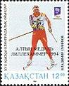 Stamp of Kazakhstan 042.jpg