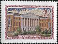 Stamp of USSR 1503.jpg