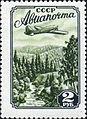 Stamp of USSR 1800.jpg