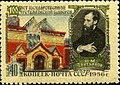 Stamp of USSR 1907.jpg