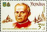 Stamp of Ukraine s394.jpg