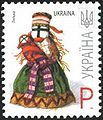 Stamp of Ukraine s804.jpg