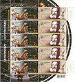 Stamp of Ukraine ss990991 sht.jpg