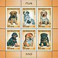 Stamps of Azerbaijan, 2011-1007-1012.jpg