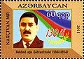 Stamps of Azerbaijan, 2011-956.jpg