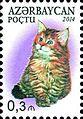 Stamps of Azerbaijan, 2014-1148.jpg