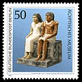 Stamps of Germany (Berlin) 1984, MiNr 709.jpg