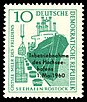 Stamps of Germany (DDR) 1960, MiNr 0763.jpg