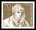 Stamps of Germany (DDR) 1974, MiNr 1962.jpg