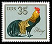 Stamps of Germany (DDR) 1979, MiNr 2398.jpg