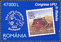 Stamps of Romania, 2004-077.jpg