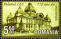 Stamps of Romania, 2007-049.jpg
